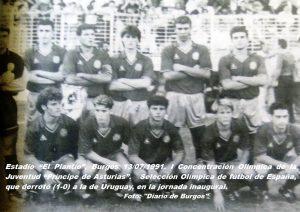 COJ´91. Ceremonia Inaugural. El Plantío (Burgos), 13-07-1991 (4)