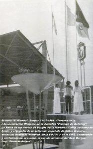 COJ´91. Clausura. El Plantío (Burgos), 21-07-1991