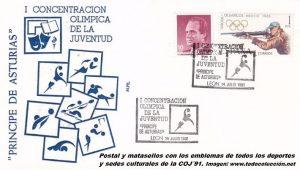 COJ´91. Modalidades deportivas (Burgos 13 a 21 de julio 1991).