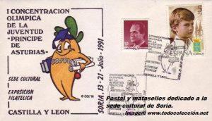 COJ´91. Soria sede cultural (Burgos 13 a 21 de julio 1991).
